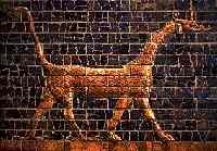 Сирруш - вавилонский дракон