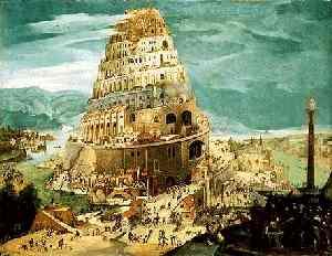Вавилонская башня (классическая интерпретация)